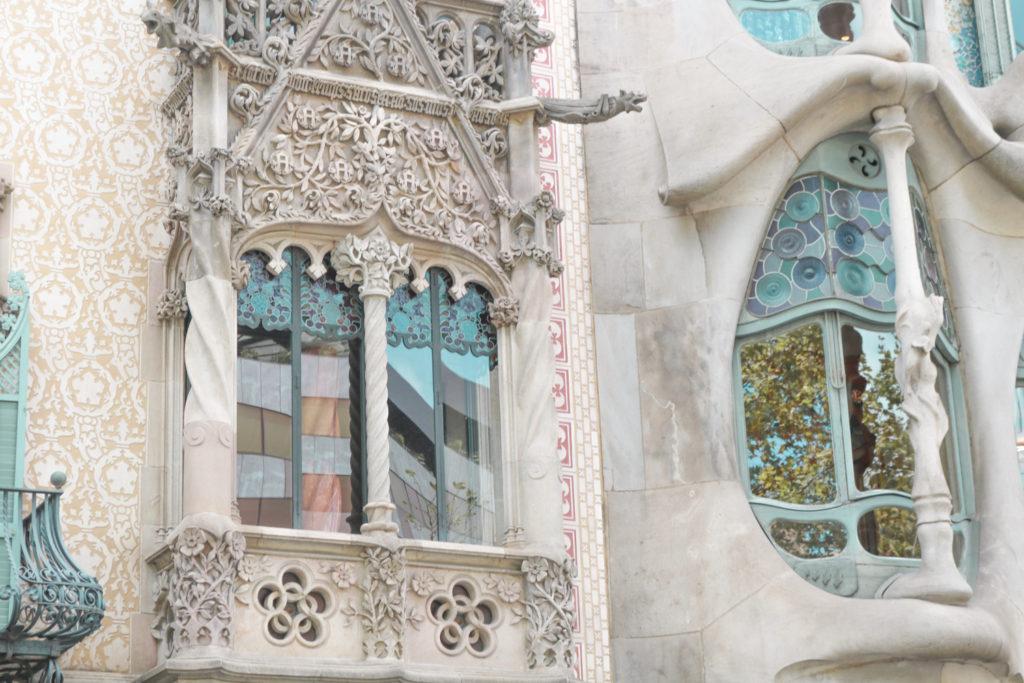 City Guide Barcelone Casa Batlo Espagne